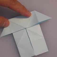 วิธีพับกระดาษเป็นรูปผีเสื้อ 010