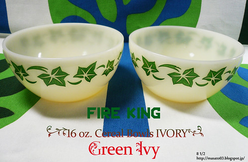 Fire King Green Ivy Cereal Bowls IVORY