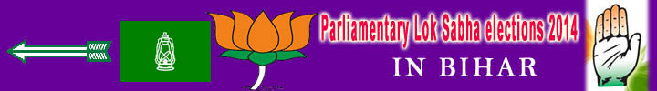 parliamentary elections 2014 in bihar