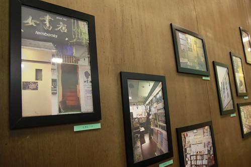 獨立書店組成「台灣獨立書店文化協會」
