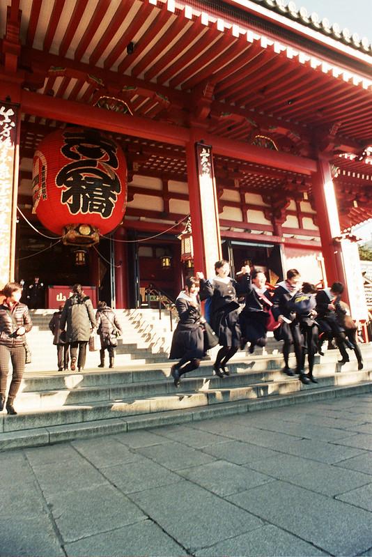 2014 Tokyo in film