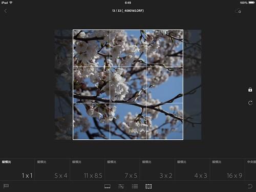 写真 2014-04-09 6 49  29