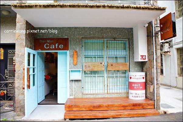 DM Cafe (3)