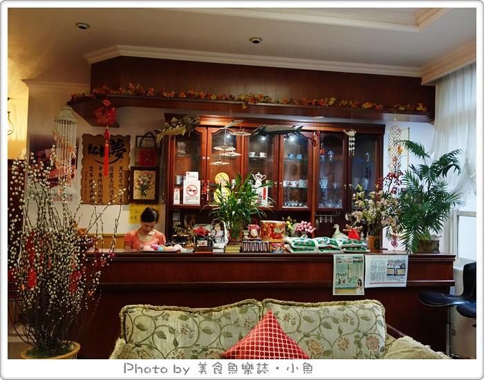 【宜蘭三星】紅樓夢豪華度假別墅‧宜蘭包棟民宿 @魚樂分享誌