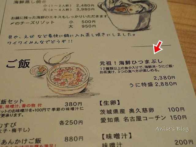 東京銀座食堂6