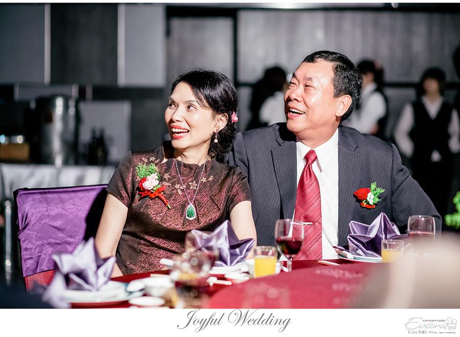Mason & Vivia 婚禮記錄 _00112