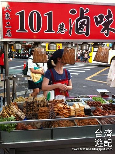 taiwan taipei ximending shilin night market blog (14)