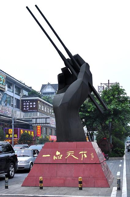 Chengdu Chopstick Sculpture