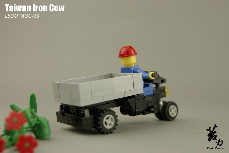 Taiwan Iron Cow0007