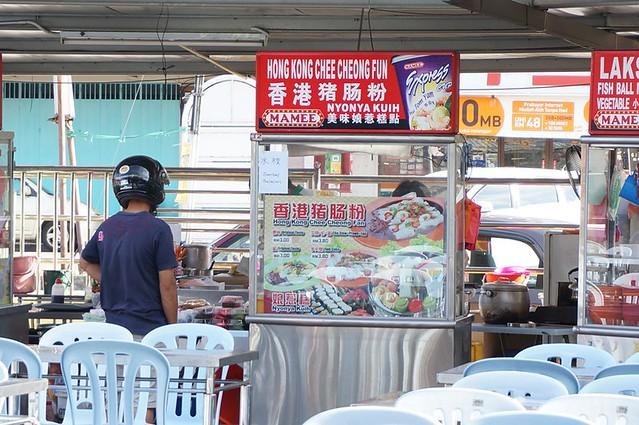 nyonya kuih in melaka - chinese - Sg ujong