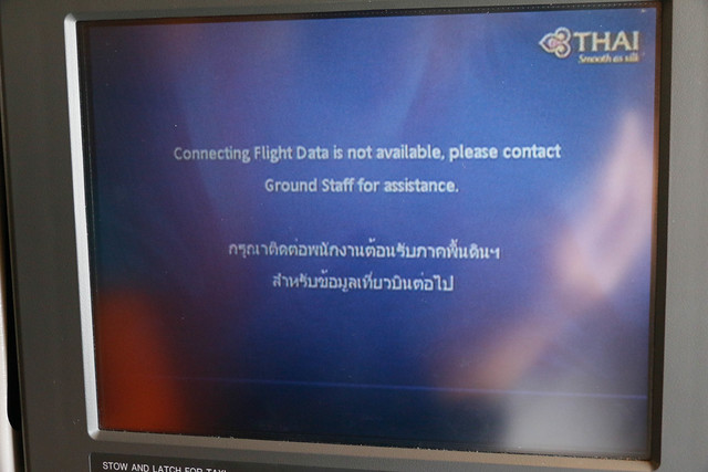 Thai Airways AVOD