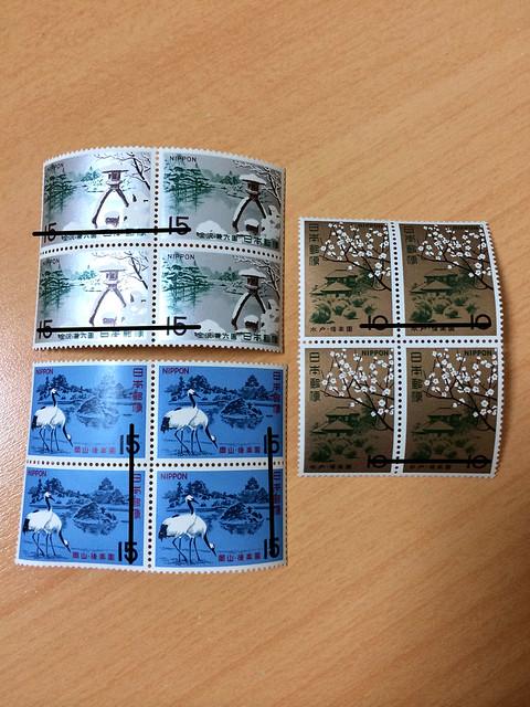 日本3大庭園切手