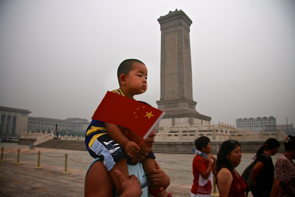 IMG_4077 China Beijing Tiananmen young boy with flag. china, people, beijing, culture, tiananmen. buy photo