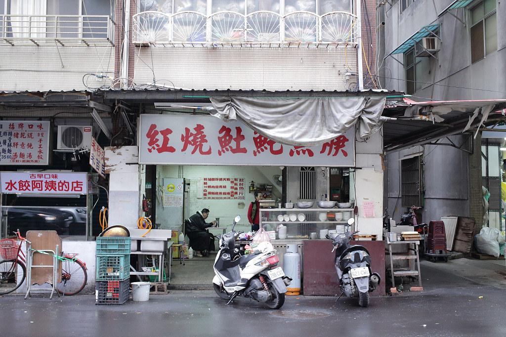 20140109大同-民樂街紅燒土魠魚羹 (1)