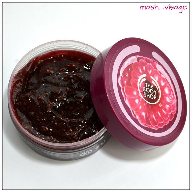 The Body Shop Raspberry