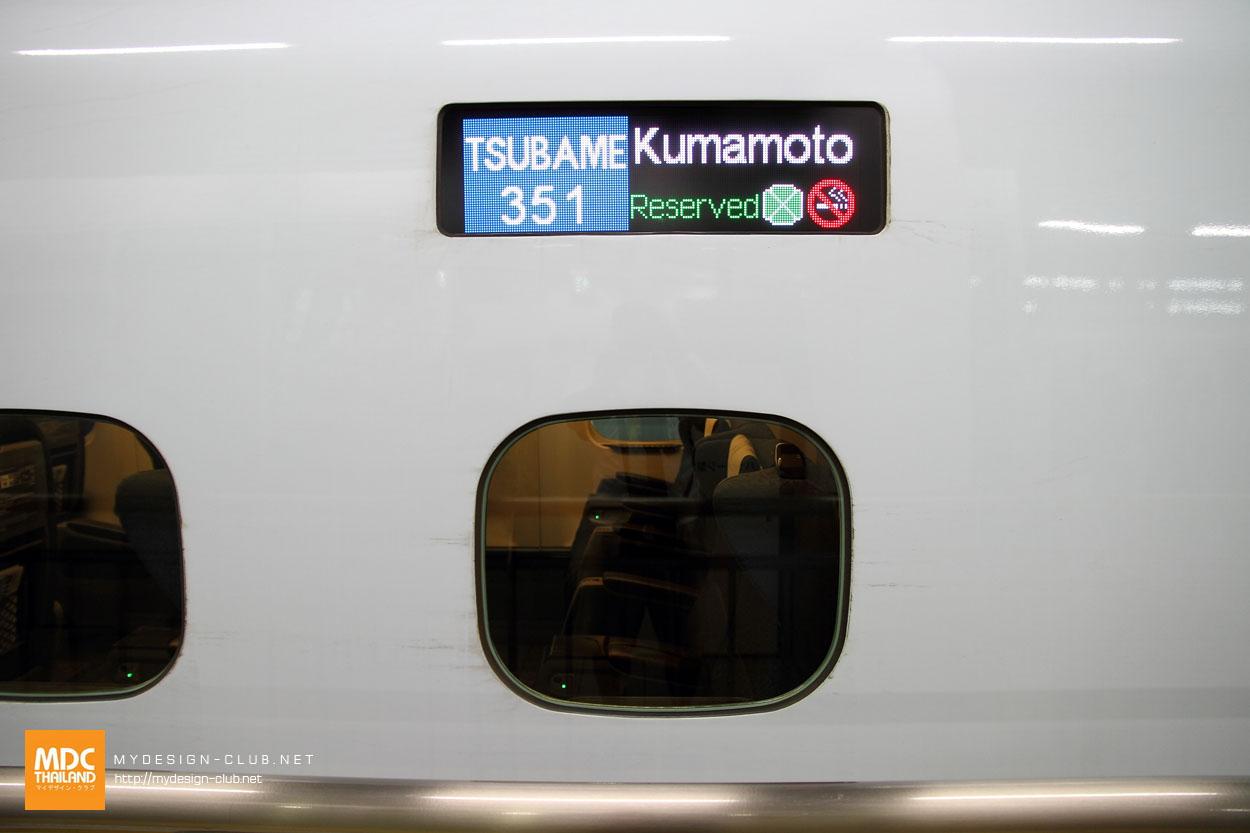 MDC-Japan2015-188
