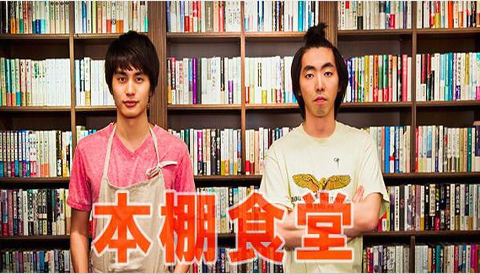 Confira a Lista de Doramas Japoneses para a Season Summer 2015!