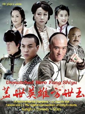 Anh Hùng Cái Thế Phương Thế Ngọc - Unmatched Hero Fang Shiyu (2014)