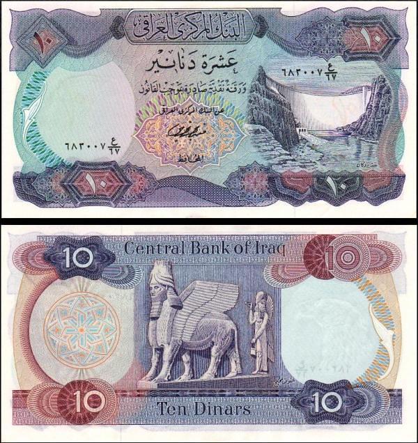 10 Dinárov Irak 1973, Pick 65