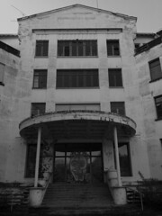 welcome to the haunted hospital