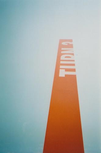 Trent's Film from Austin 7