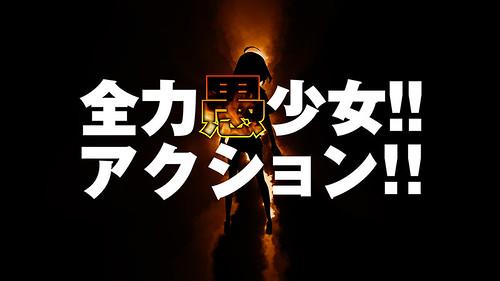 130801(1) – 動畫監督「佐藤順一」最新原創作品標榜『全力愚少女!! Action!!』、首支預告正式公開!