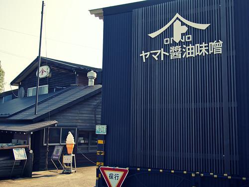 2013-07-25 ヤマト醤油味噌