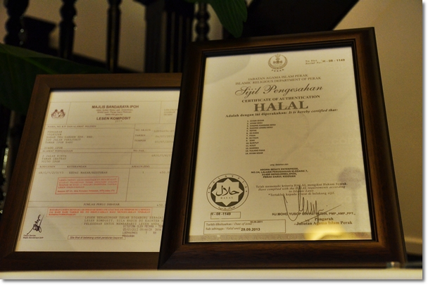 HALAL Cert for the Meats