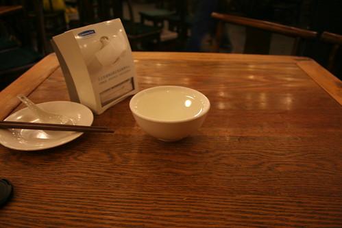 2011-11-24 - Beijing restaurant - 03 - Mystery bowl