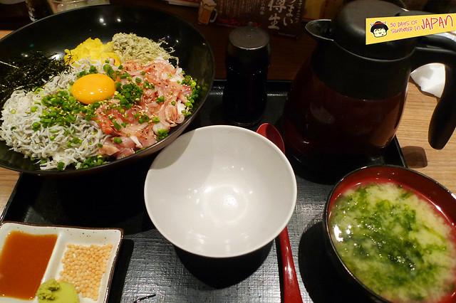 Tsukiji Restaurant  GEN-CHAN - Nigiwai set