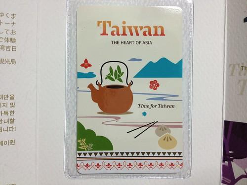 台北観光協会から悠遊カードが届く by haruhiko_iyota