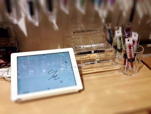 appbankstore_shinjuku_9