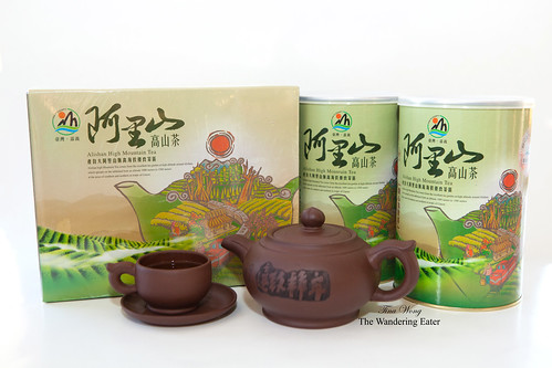 Alishan High Mountain Oolong Tea