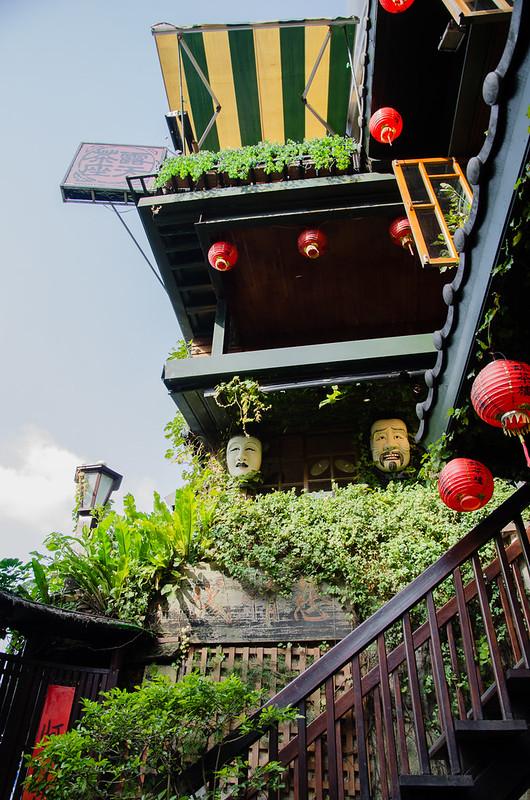 Tea House Jiufen (九份) at New Taipei City, Taiwan