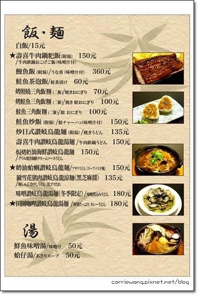 明男的廚房 (10)