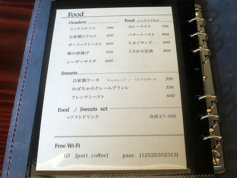 喫茶ポルト(江古田)