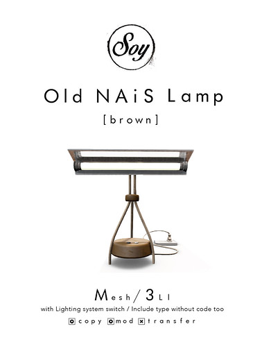 Soy. Old NAiS Lamp [brown]