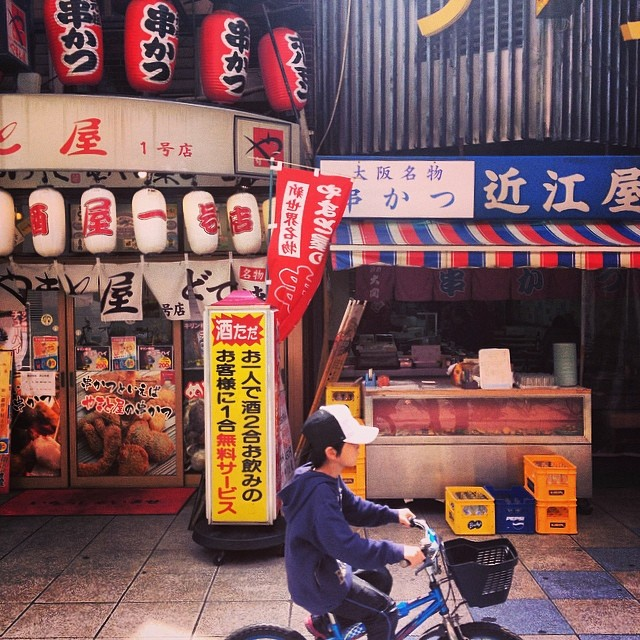 Photo:#近江屋 #串炸 #osaka #japan #mia #ephone By StanleyC