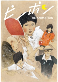 Ping Pong The Animation - Ping Pong