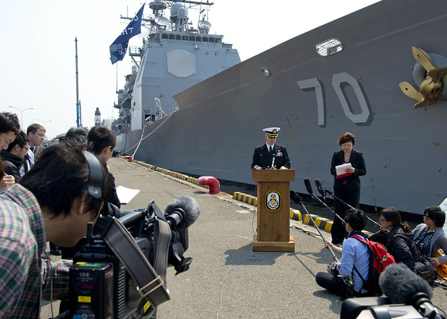 Click here to see more photos of USS Lake Erie (CG 70)