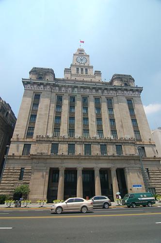 上海外灘13號