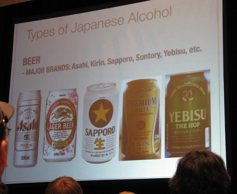 "Slide from ""Kanpai! A Guide to Japanese Alcohol"" panel"