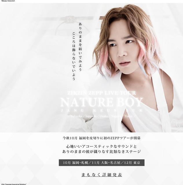 JANG KEUNSUK ZIKZIN LIVE[ Nature Boy ]