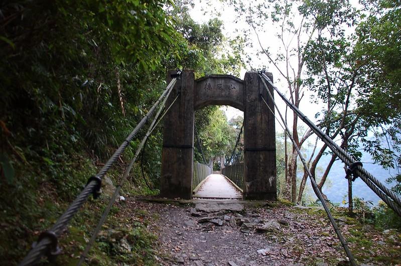山風吊橋 3