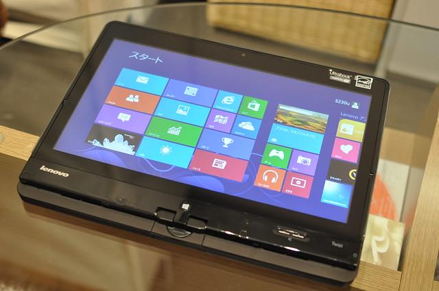 ThinkPad Twist_022