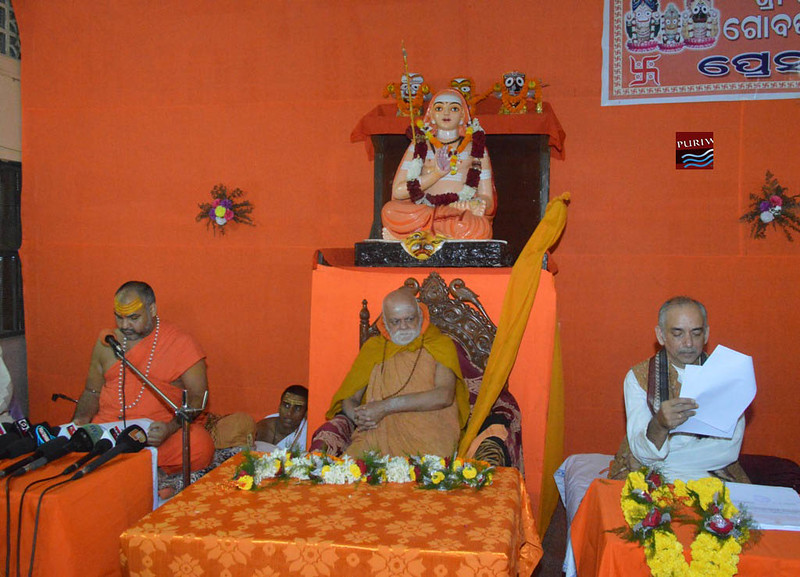 Press meet by Sankara Acharya Puri – Who are eligible to touch Lord on chariot