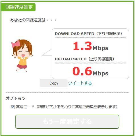 Rapidnet4