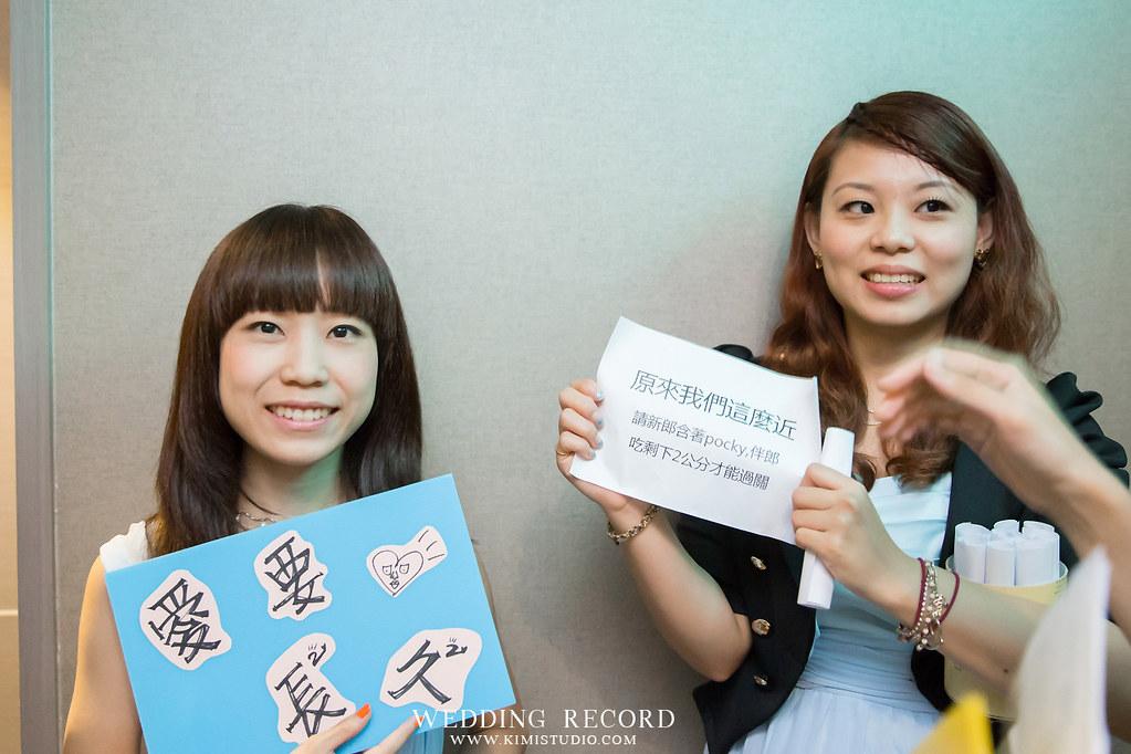 2013.10.06 Wedding Record-081
