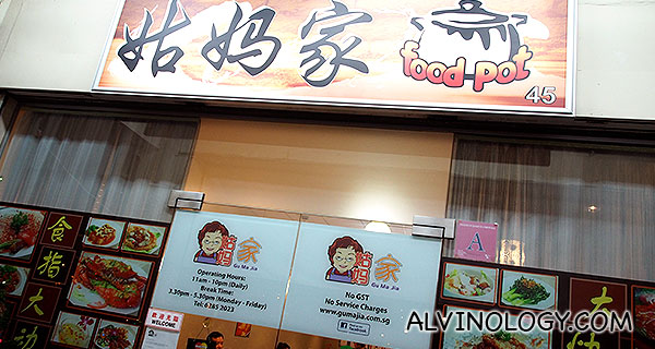 Gu Ma Jia at Tai Thong Crescent