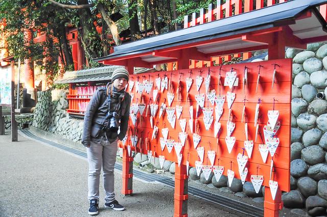 1396-Japan